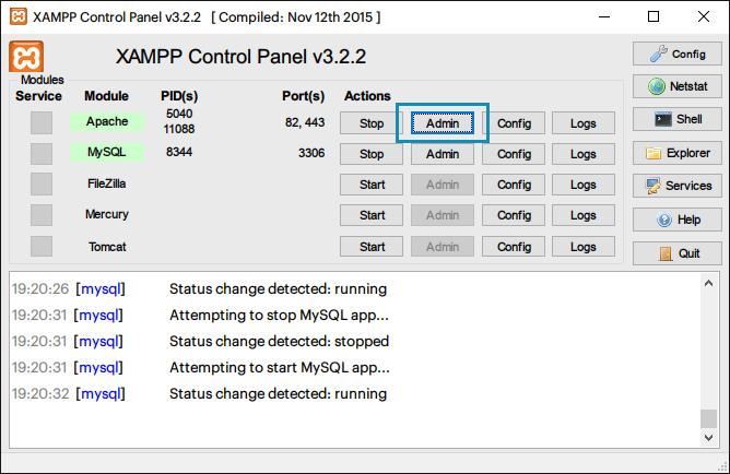 XAMPPのAdminボタン
